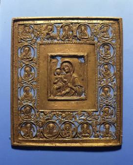 Arte E Antiquariato Icona In Metallo Lavorata 2 Altri Complementi D'arredo